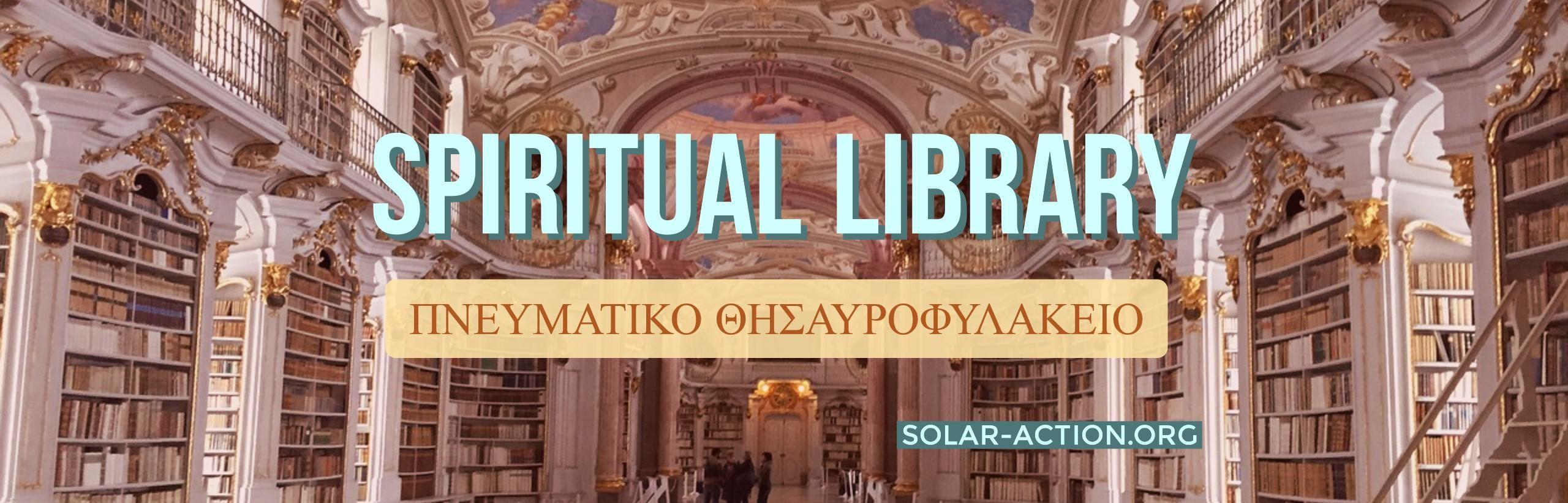SPIRITUAL-LIBRARY-SOLAR-ACTION-2